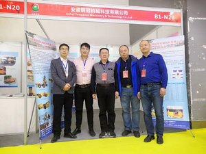Xi'an International Equipment Manufacturing Expo